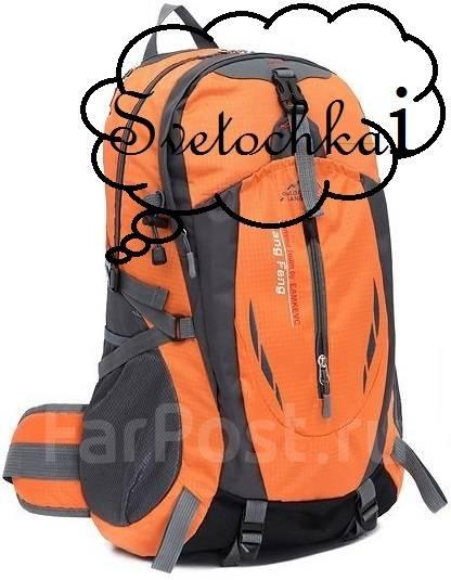 От SvetochkaI - Распродажа! Рюкзаки хорошего качества по 1050 р. Акция длится до 31 декабря