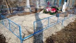 Изготовления и установка оградок