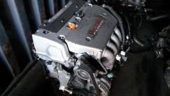 Двигатель в сборе. Honda Accord Двигатель K24A3