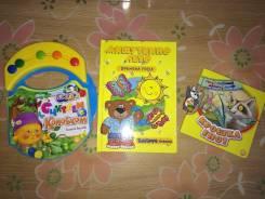 Книжки для малышей одним лотом.