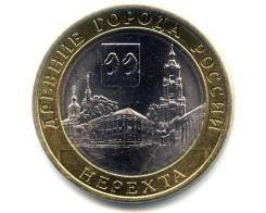 10 Рублей 2014 Нерехта СПМД. Под заказ