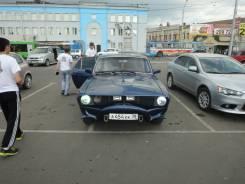 Бампер. ГАЗ 24 Волга