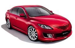 Губа. Mazda Atenza, GH5FS