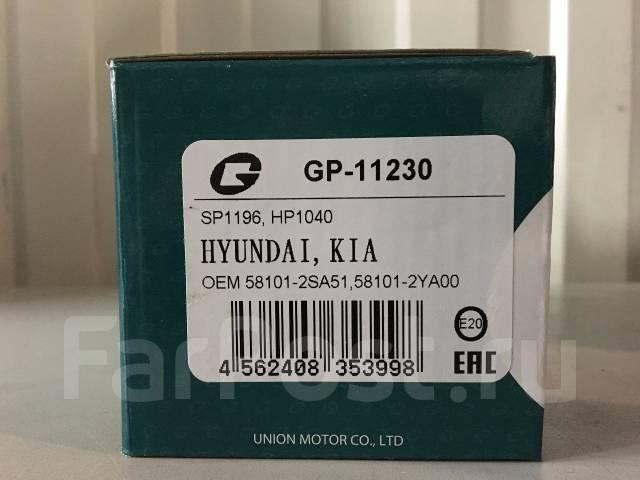 Колодка тормозная. Hyundai ix35 Hyundai i40 Hyundai Tucson Hyundai Sonata, YF Kia: K7, Cadenza, Sportage, Soul, Carens
