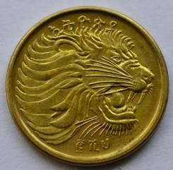 Эфиопия 5 центов (иностранные монеты)