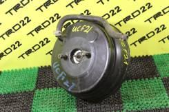 Вакуумный усилитель тормозов. Toyota Celsior, UCF20, UCF21 Toyota Hilux Surf, RZN185, KDN185W, RZN185W, KZN185, KZN185W, KDN185, VZN180W, RZN180W, VZN...