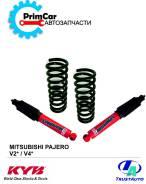 Комплект увеличения клиренса. Mitsubishi 1/2T Truck, V16B Mitsubishi Pajero, V14V, V26W, V24V, V25W, V24W, V34V, V23W, V24WG, V21W, V26WG, V46WG, V47W...