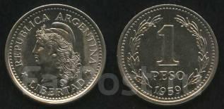 Аргентина 1 песо 1959 год (иностранные монеты)
