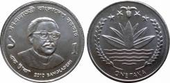 Бангладеш 1 така 2010 год (иностранные монеты)