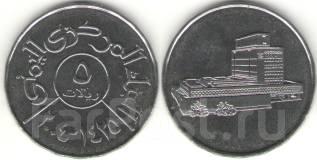 Йемен 5 риалов 2004 новая (иностранные монеты)