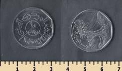 Йемен 10 риалов 2003 новая (иностранные монеты)