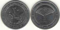 Йемен 20 риалов 2006 новая (иностранные монеты)