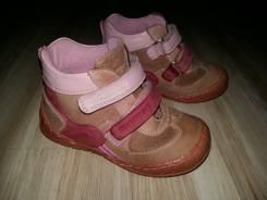 Ботинки. 24