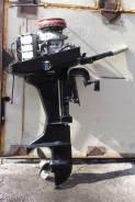 Привет. 22,00л.с., 2х тактный, бензин, нога S (381 мм)