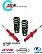 Комплект увеличения клиренса. Mitsubishi Pajero, V63W, V73W, V65W, V60, V75W, V78W, V77W, V68W