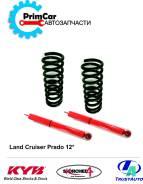 Комплект увеличения клиренса. Toyota Land Cruiser Prado, TRJ125, RZJ120, LJ125, KDJ125, GRJ120, TRJ120W, KZJ120, KDJ121, RZJ125, VZJ120, RZJ120W, KDJ1...