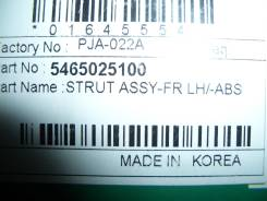Амортизатор. Hyundai Accent