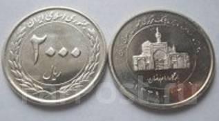 Иран 2000 риалов 2010г 50 лет банку (иностранные монеты)