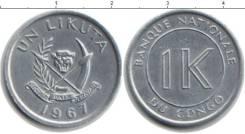 Конго 1 ликута 1967 (иностранные монеты)