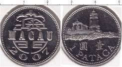 Макао 1 патака 2007 (иностранные монеты)