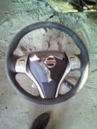 Колонка рулевая. Nissan X-Trail, T32