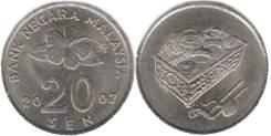 Малайзия 20 сен 2011 (иностранные монеты)