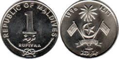 Мальдивы 1 руфия 2007 (иностранные монеты)