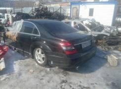 Mercedes-Benz S-Class. 221, 273