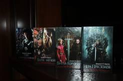 "Продам книги ""Игра престолов"""