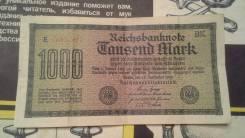 Германия 1922год