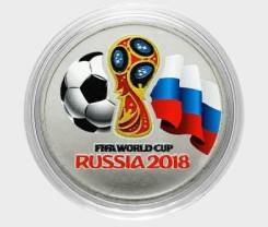 25 Рублей 2016 года. Футбол 2018 Логотип FIFA. цветная, флаг РФ. Под заказ