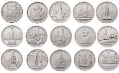 5 Рублей 2016 ГОДА. Города-столицы государств. Набор: 14 монет. Под заказ