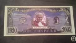 Папа р имский 2005год