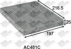 Фильтр салонный угольный AC401C JS Asakashi