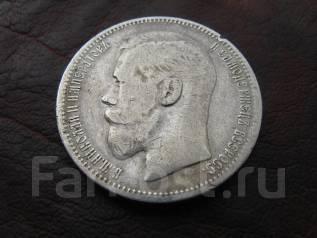 Николай II. 1 рубль 1896г. Серебро ! Оригинал