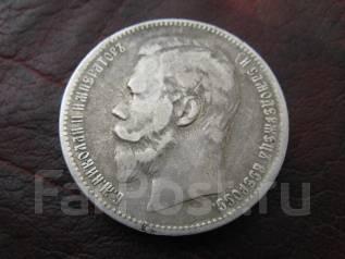 Николай II. 1 рубль 1899г. (Ф•З) Серебро ! Оригинал