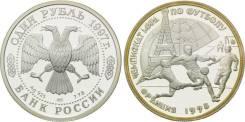 1 рубль 1997 Чемпионат Мира по Футболу-98 Серебро 925 ПРУФ