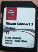 Карта памяти. Nissan: Cube, Navara, X-Trail, Terrano, Juke, Versa, Micra, Qashqai, Almera, Note, Tiida Двигатель SD22. Под заказ из Челябинска