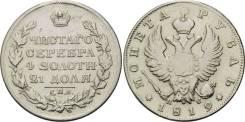 Рубль 1819 год СПБ ПС Серебро Оригинал