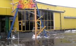 Сдается в аренду помещение детского развлекательного комплекса. 1 455 кв.м., улица Лимичевская 19, р-н Уссурийск. Дом снаружи
