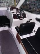 Silver Star Cabine. Год: 2014 год, длина 6,50м., двигатель подвесной, 150,00л.с., бензин