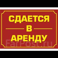Комната, аллея Труда 26. цо, частное лицо, 18 кв.м.