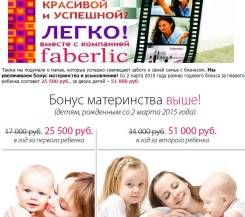 Активные мамочки в декрете, для работы в интернет-магазин требуются