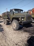 Урал 4320. Продаётся УРАЛ 4320 ( бортовой ), 10 850 куб. см., 7 000 кг.