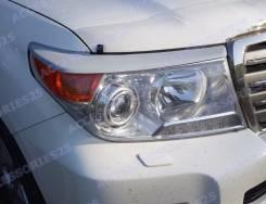 Накладка на фару. Toyota Land Cruiser, VDJ200, URJ202W, UZJ200W, URJ202, UZJ200
