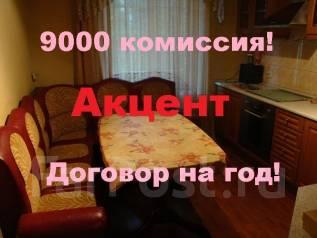 3-комнатная, улица 50 лет ВЛКСМ 32. Трудовая, агентство, 106 кв.м.