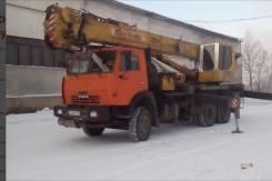 """Юрмаш Юргинец КС-55722-2. Продам автокран """"Юргинец"""" на базе КамАЗ подъемность 25 тонн в Якутске, 10 850 куб. см., 25 000 кг., 20 м."""