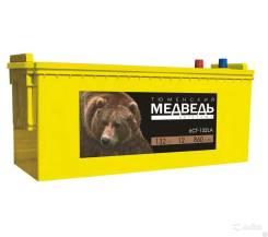 Медведь. 132 А.ч., производство Россия
