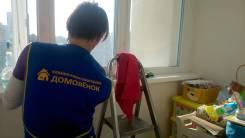 Мойка окон в квартире (мытье окон, помыть окна)