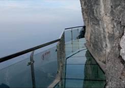Чжанцзяцзе. Экскурсионный тур. Горы Аватара Китае парк Чжанцзяцзе + Шанхай! Опытный гид!